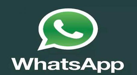 WhatsAppમાં જોડાશે આ નવા ફીચર્સ, બદલાઈ જશે ચેટ કરવાની પદ્ધતિ