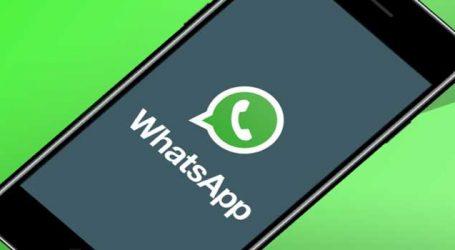 WhatsAppમાં આવી ભૂલ, Face અને Touch ID વગર ખુલી રહી છે એપ