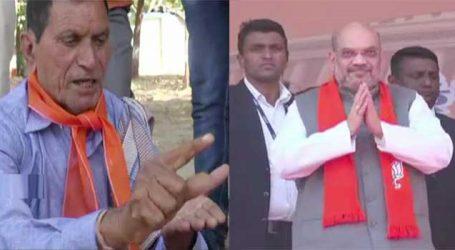 ભાજપ દેવા માફ કરી દેતો ગુજરાતમાં 26 બેઠકો જીતે, અમિત શાહની સભામાં ગયેલા ખેડૂતનો વીડિયો આવ્યો સામે