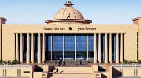 ગુજરાત વિધાનસભામાં કોંગ્રેસના ધારાસભ્યોનો હોબાળો, આવતીકાલે લેખાનુંદાન
