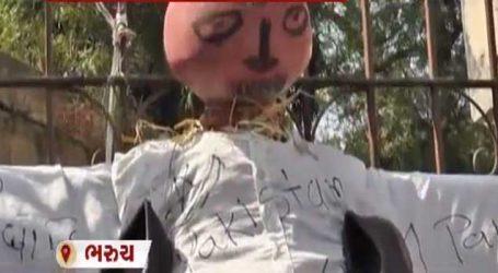 સમગ્ર ગુજરાતભરમાં થઈ રહ્યો છે નાપાક પાકનો વિરોધ, જુઓ તમારા શહેરે કઈ રીતે કર્યો : Videos