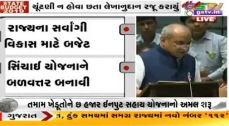 ગુજરાત સરકારનું લેખાનુંદાન LIVE : ક્લિક કરી જાણો તમામ અપડેટ