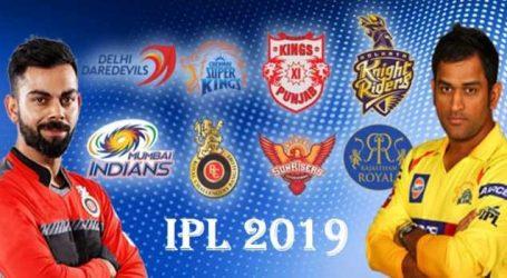 IPL 2019: આવી ગયું IPLનું આખુ શિડ્યુલ, જાણો ક્યારે થશે કઇ ટીમની ટક્કર