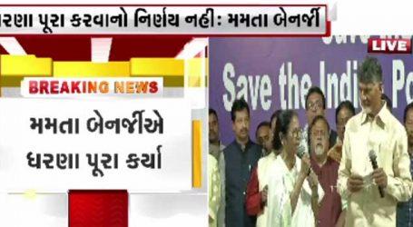 મમતા બેનર્જીના હાઇવોલ્ટેજ ડ્રામાનો આખરે અંત: મોદીને આપી સલાહ, ગુજરાત પાછા ચાલ્યા જાઓ