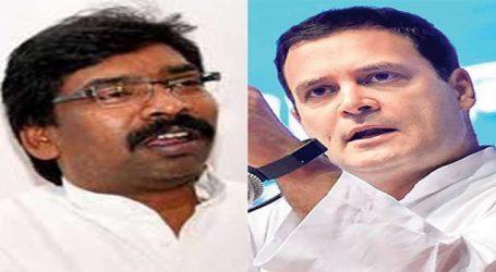 દિલ્હી: રાહુલ ગાંધી અને હેમંત સોરેન વચ્ચે બેઠક, ઝારખંડમાં ગઠબંધન પર સહમતિ
