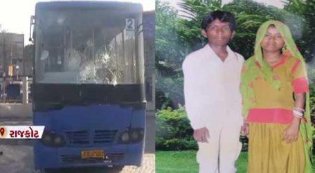 પૂનિતનગર ચોકમાં BRTSના કાચ તોડી નાખ્યા કારણ શ્રમિકને કચડી નાખ્યો