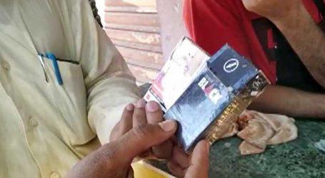 ભાવનગરમાં તમાકુના વેપારીઓને ત્યાં દરોડા, 15થી વધુને ફટકારાયો દંડ