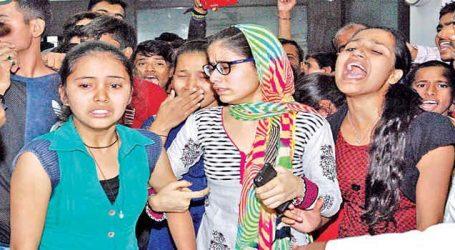 ગુજરાતની આ શાળાના છાત્રો બોર્ડની પરીક્ષા ન આપી શક્યા, શાળામાં તોડફોડ