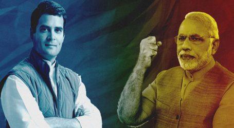 રાહુલ ગાંધી VS નરેન્દ્ર મોદી : કોની યોજનામાં કેટલો છે દમ?