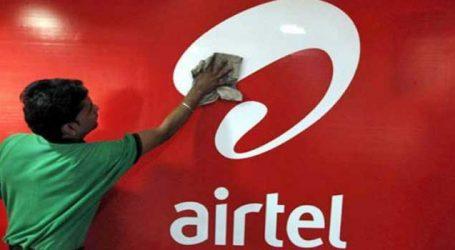 Airtelએ ઉતાર્યો નવો પ્લાન, 70 દિવસ સુધી દરરોજ મળશે આટલો ડેટા