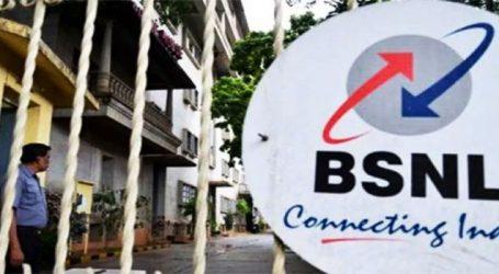 ફેબ્રુઆરીમાં તમને તો પગાર મળ્યો હશે પરંતુ BSNLનાં 1.76 લાખ કર્મચારીનું શું?