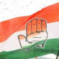 congress damage control