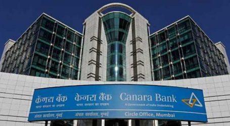 કેનરા બેંકની સાથે 1 હજાર કરોડ રૂપિયાની છેતરપિંડી, CBIએ નોંધી ફરીયાદ