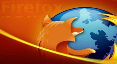 મોજિલાએ ભારતમાં લૉન્ચ કર્યુ Firefox Lite, મળશે પ્રાઈવસીની સંપૂર્ણ ગેરંટી