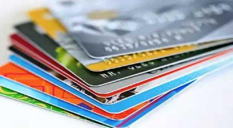 HDFC બેંકે બદલ્યા ક્રેડિટ કાર્ડના આ નિયમ, જાણી લો નહીંતર થશે નુકસાન