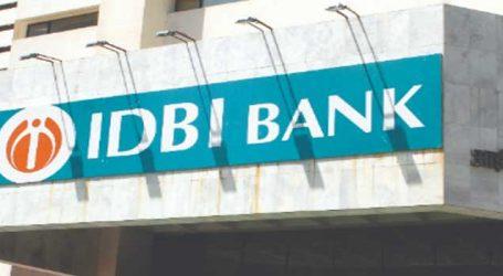 IDBI બેંકની ભેટ, એક જ મંચ પરથી મળશે બેંકિગ-વીમાની સર્વિસ