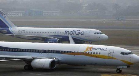 હોળીમાં વિમાન દ્વારા ઘરે જનારા લોકોને મોટો ફટકો, આ બે કંપનીએ હાથ ઉંચા કરી દીધા