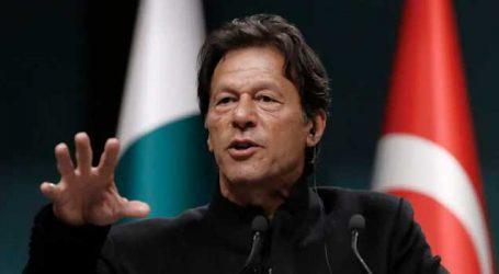પાકિસ્તાનની સાથે-સાથે PM ઈમરાન ખાન પણ થયા કંગાળ, ત્રણ વર્ષમાં જાણો કેટલી આવક થઈ
