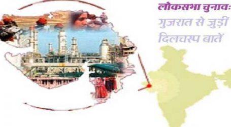 1967માં થયું હતું ગુજરાતમાં સૌથી વધુ મતદાન, પહેલી લોકસભા ચૂંટણી વખતે ગુજરાતમાં હતી ફક્ત આટલી બેઠકો