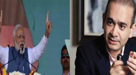 નીરવ મોદીને ભારત લાવવા મોદી સરકારે ઉપાડ્યું આ પગલું