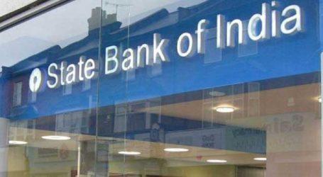 હવે ઘર પર આવશે બેંક, SBIએ શરૂ કરી નવી સુવિધા