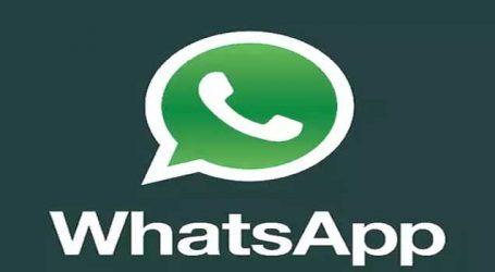 Whatsapp પર ટૂંક સમયમાં મળશે ખાસ અપડેટ, મળશે આ સુવિધા