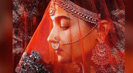 Kalank :  આલિયાને  'રૂપ'ના કિરદારમાં જોઇ 'પદ્માવત'ની દિપિકાને પણ ભૂલી જશો, અહીં જુઓ First Look