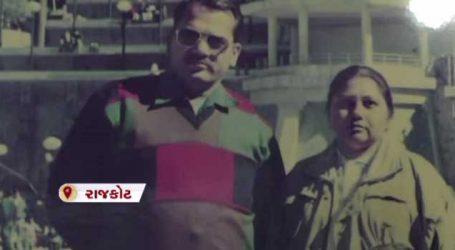રાજકોટમાં બીમારીથી કંટાળીને નિવૃત આર્મીમેને કર્યો આપઘાત, જામનગરમાં પણ બની દુઃખદ ઘટના