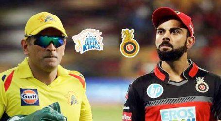 IPL 2019: ધોનીની CSK અને કોહલીની RCB વચ્ચે આજે ઘમાસાણ, જાણો ક્યારે અને ક્યાં જોશો મેચ