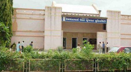 હેમચંદ્રાચાર્ય ઉત્તર ગુજરાત યુનિવર્સિટીમાં નવા ઇન્ચાર્જ કુલપતિની નિમણૂંક