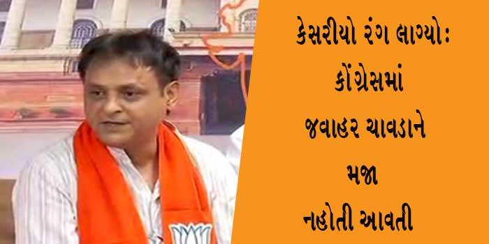Jawahar Chavda Wear saffron