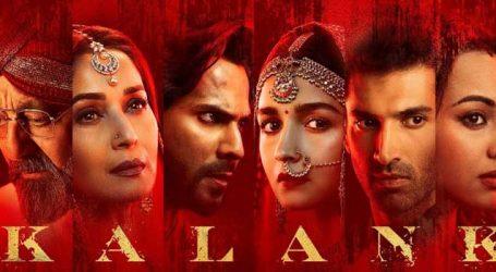 'Kalank' Teaser: પ્રેમ,બદલો અને બરબાદીની કહાની એટલે 'કલંક'