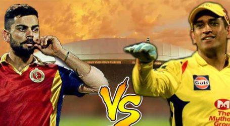 IPL 2019: આજથી ટ્વેન્ટી-૨૦ ક્રિકેટ કાર્નિવલ,ધોની-કોહલી વચ્ચે મેગા વૉર