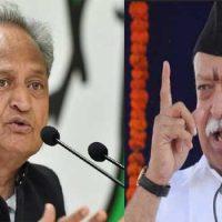 Ashok Gehlot vs rss