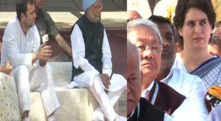 રાહુલ ગાંધી પ્રાર્થના સભામાં થયા સામેલ, પ્રિયંકા ગાંધી કાર્યકરો વચ્ચે બેઠા