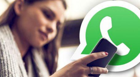 પોલીસે આપી દરેક Whatsapp ગ્રુપ Adminને સલાહ, આ કિસ્સાથી સૌ કોઈ લે શીખ જેથી ના જવું પડે જેલ