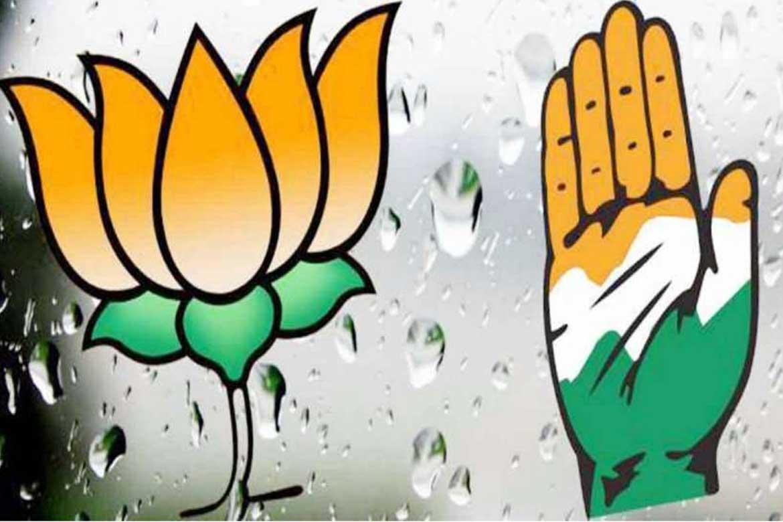 Kutch Lok Sabha